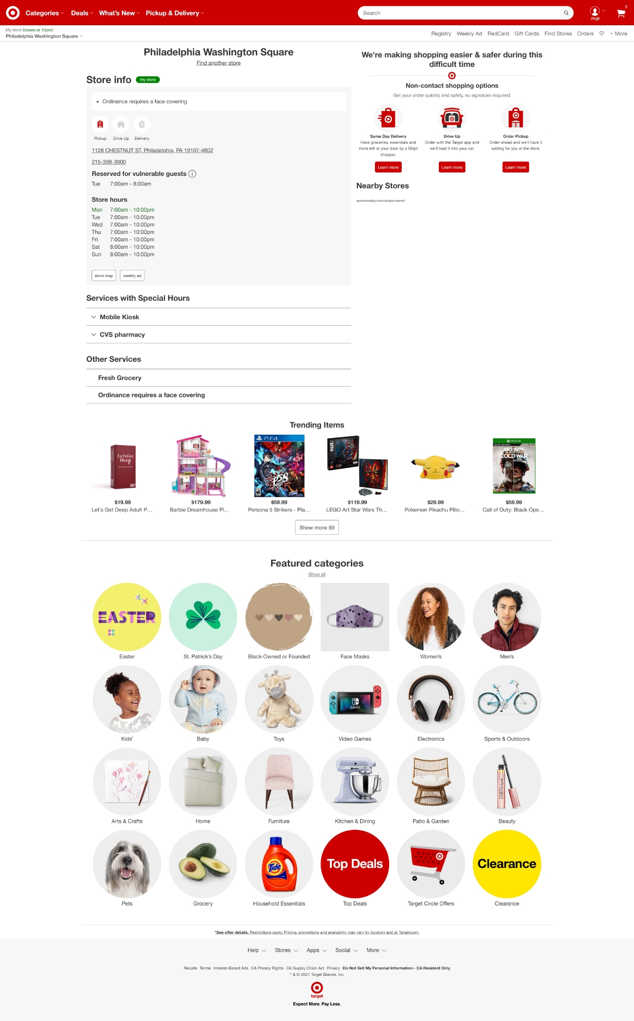 Target Store Detail Page>